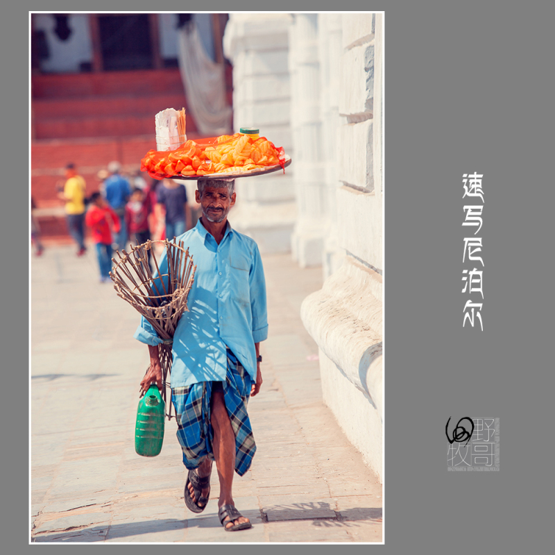速写 尼泊尔